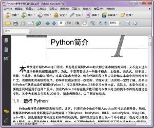 《Python参考手册 (第4版)》(Python Essential Reference, 4th Edition)扫描版[PDF]