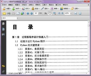 《Python 3程序开发指南 (第二版)》(Programming in Python 3, 2rd Edition)扫描版[PDF]