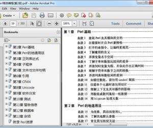 《Perl高效编程 (第2版) 中文版》