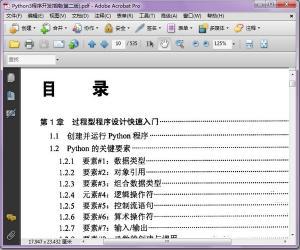 《Python 3程序开发指南 (第二版)》PDF