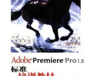 《Adobe Premiere Pro1.5标准培训教材》扫描版[PDF]