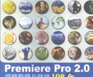 《Premiere Pro2.0视频剪辑与特技108例》扫描版[PDF]