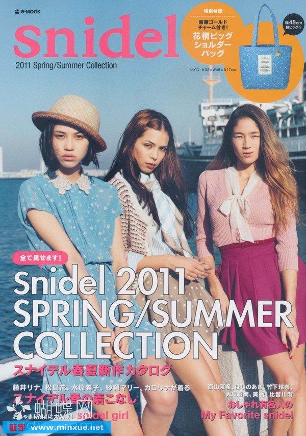 snidel日本品牌画册2011年 (snidel)更新春夏号 [压缩包] [p5]
