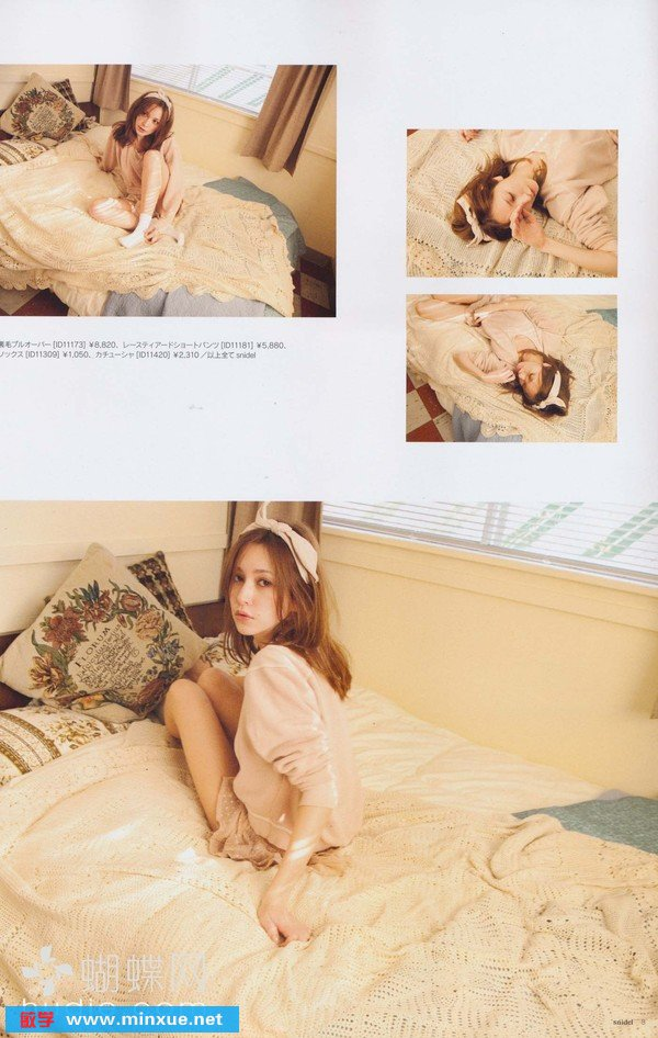 snidel日本品牌画册2011年 (snidel)更新春夏号 [压缩包] [p6]