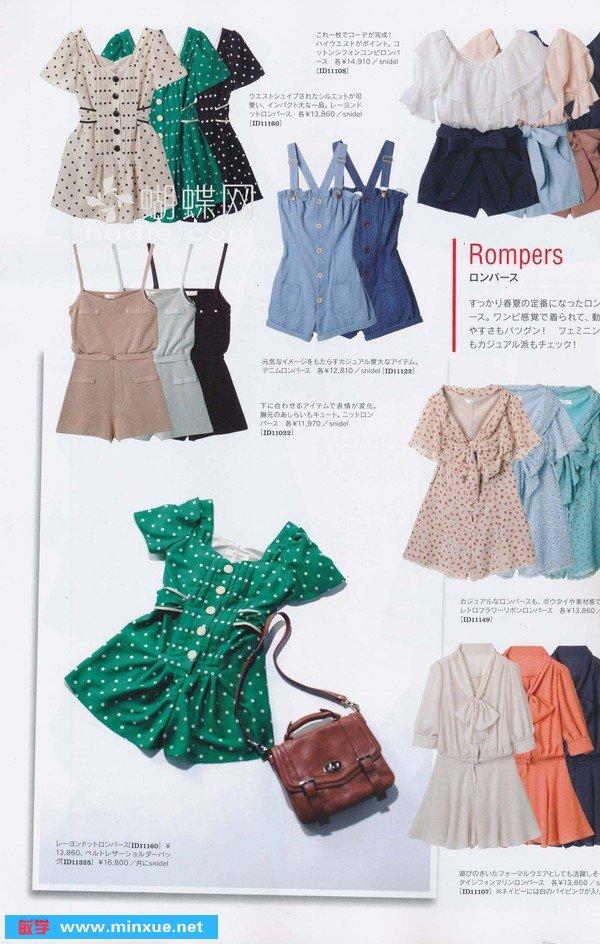 snidel日本品牌画册2011年 (snidel)更新春夏号 [压缩包] [p8]