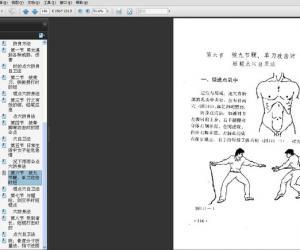 《防身点穴绝招》扫描版[PDF]