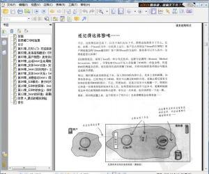 《深入浅出 EJB(中文版)》(Head First EJB)扫描版[PDF]