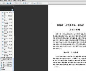 《技击组合点穴七十二法真传》扫描版[PDF]