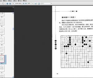 《连接与切断》扫描版[PDF]