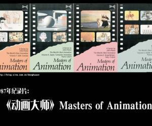 《动画大师》英文原版[DVDRip]