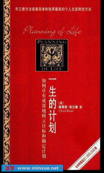 pdf 中文 版