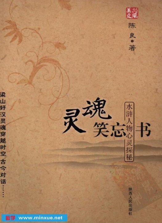 随缘51 [pic4]