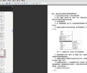 《文字录入与处理》扫描版[PDF]