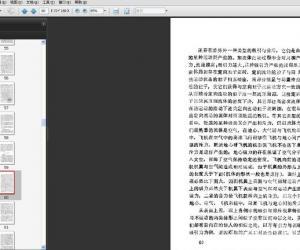 《自组织医学与气功原理引论》扫描版[PDF]
