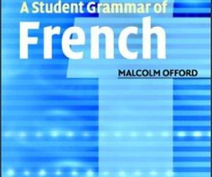 《一个学生的法语语法》文字版[PDF]
