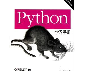 《 Python学习手册(第4版)》 中文版[PDF]