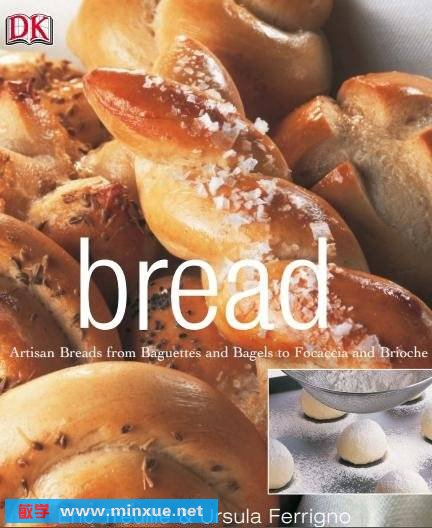 《自己做面包》英文版[PDF]