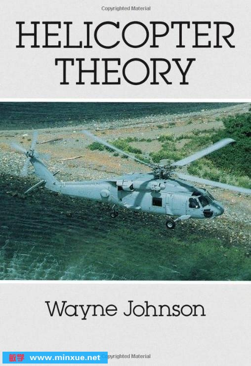 《直升机理论》(Helicopter Theory)扫描版[PDF]