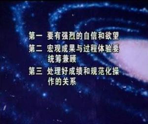 《学习轨道论电视教学片》共10讲完整版[光盘镜像]