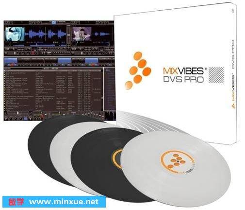 《DJ搓盘模拟软件》(MixVibes DVS PRO)V7.0.4.3[压缩包]