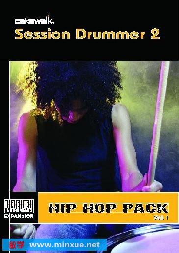 《Hip Hop打击乐音源器》(Cakewalk Session Drummer VSTi ) v2.0Retail零售版[压缩包]