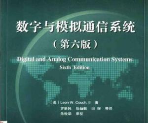 《数字与模拟通信系统》扫描版[PDF]