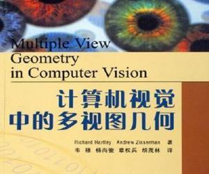《计算机视觉中的多视图几何》扫描版[PDF]