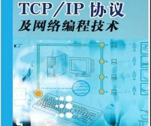《TCP/IP协议及网络编程技术》扫描版[PDF]