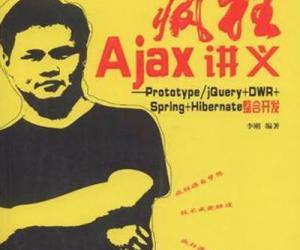 《疯狂Ajax讲义》扫描版[PDF]