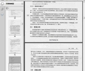 《JavaScript设计模式》扫描版[PDF]