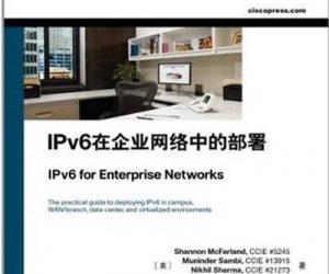 《IPv6在企业网络中的部署》文字版[PDF]
