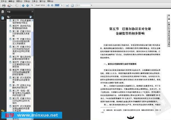 《迷途难返》扫描版[PDF]