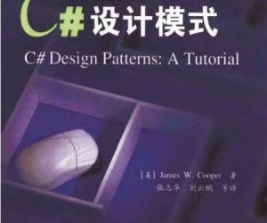 《C#设计模式》影印版[PDF]