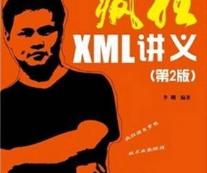 《疯狂XML讲义(第2版)》第二版[PDF]