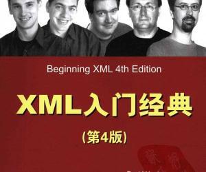 《XML入门经典》扫描版[PDF]
