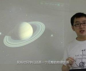 《60课时学完高中物理》[安装包]