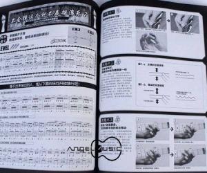 《摇滚吉他地狱训练》中文版 第一册[PDF]