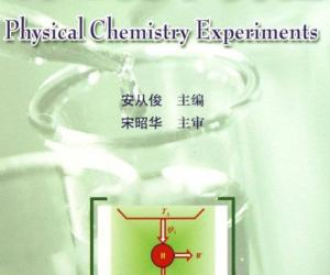 《物理化学实验》扫描版[PDF]