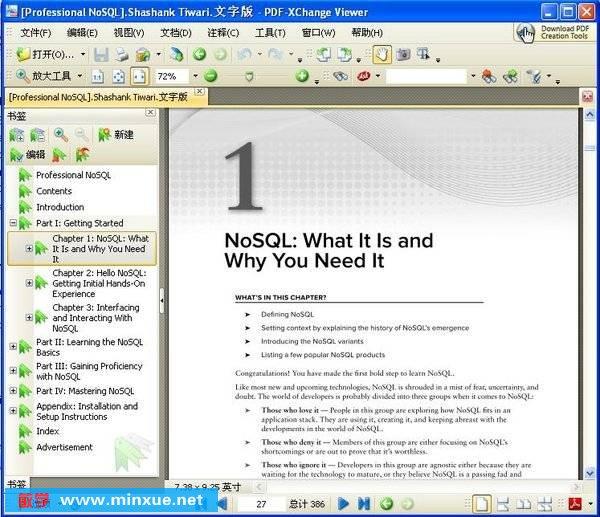 《Professional NoSQL》(Professional NoSQL)[PDF]