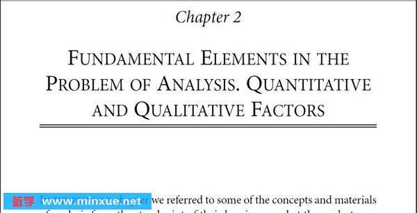 《证券分析(第六版)英文版+中文版》(Security Analysis (证券分析) )高清晰文字版[PDF]