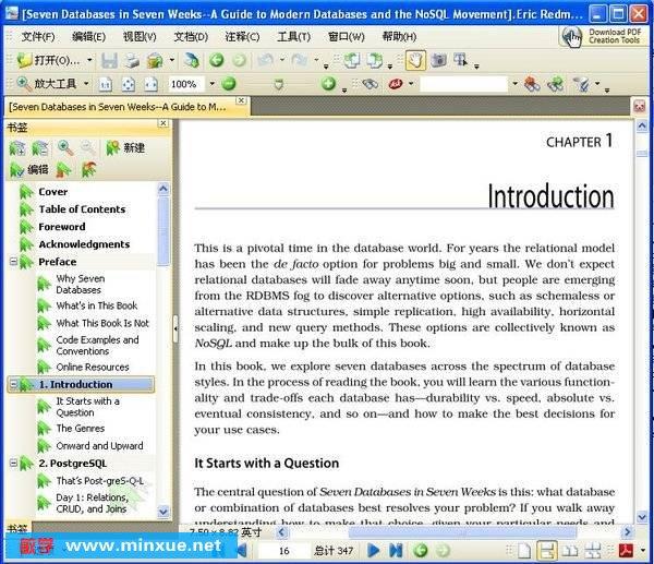 《Seven Databases in Seven Weeks》(Seven Databases in Seven Weeks)[PDF]