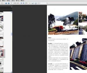 《新楼盘27:苏州名盘》扫描版[PDF]