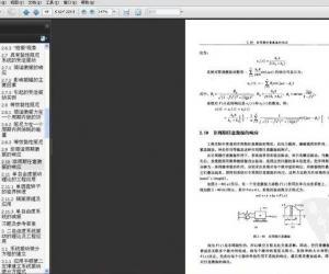 《机械振动学》扫描版[PDF]