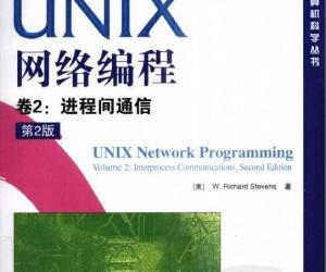 《UNIX网络编程 卷2:进程间通信(第2版)》扫描版[PDF]