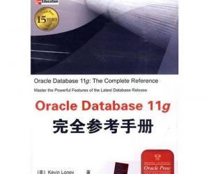 《Oracle Database 11g完全参考手册》影印版[PDF]