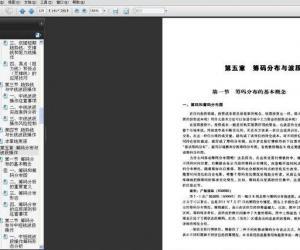 《波段操作实战精解》扫描版[PDF]