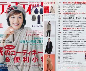 《《Ladyboutique》职场通勤-日本原版杂志》2012年全年