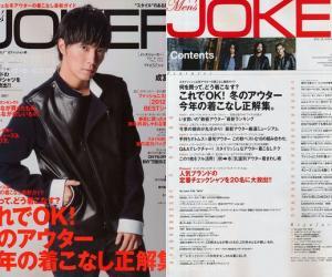 《《Mensjoker》潮男系日本原版杂志》2012年全年