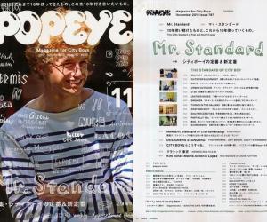 《《Popeye》潮男-男装系列日本原版杂志》2012年全年