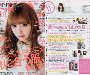 《《Seda》简约时尚-少女系日本原版杂志》2012年全年